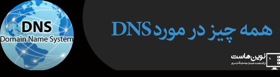 everything about Dns