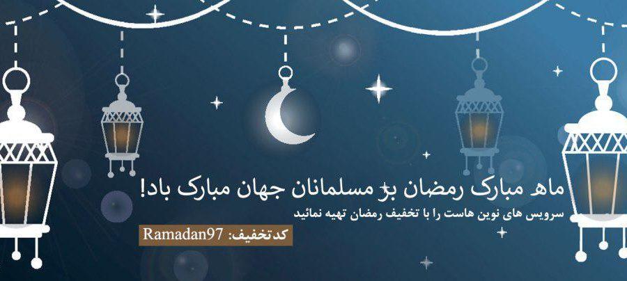 ramadankarim97